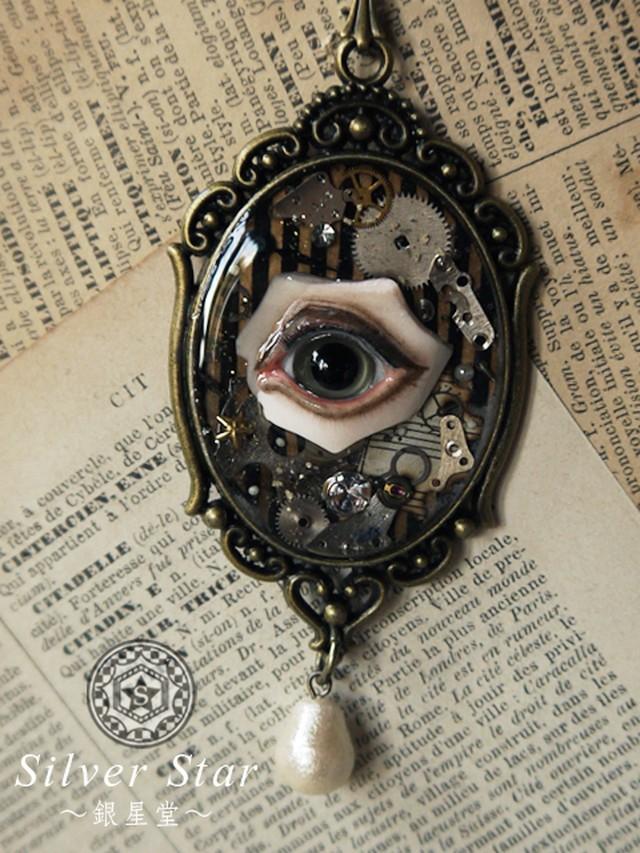 Silver Star~銀星堂~ / 見つめる目のネックレス