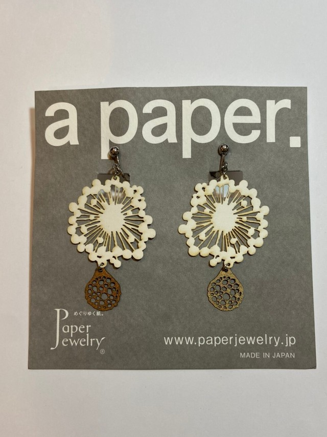 【Paper Jewely】ジェリー/イヤリング