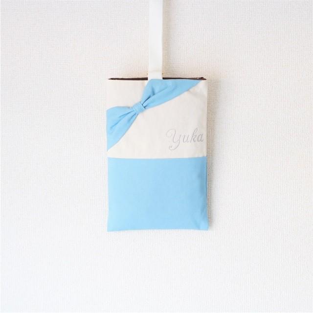 ネーム刺繍入りのブルーリボンのシューズケース