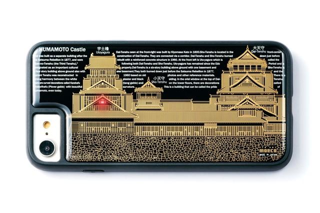 【寄附付き】FLASH 熊本城 基板アート iPhone SE(第2世代)/7/8ケース 黒【東京回路線図A5クリアファイルをプレゼント】