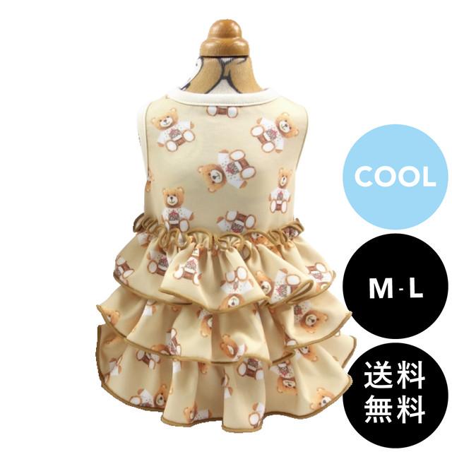 circus circus(サーカスサーカス)Milk Tea Bear 涼感加工 Girls M, Lサイズ ゆうパケット送料無料