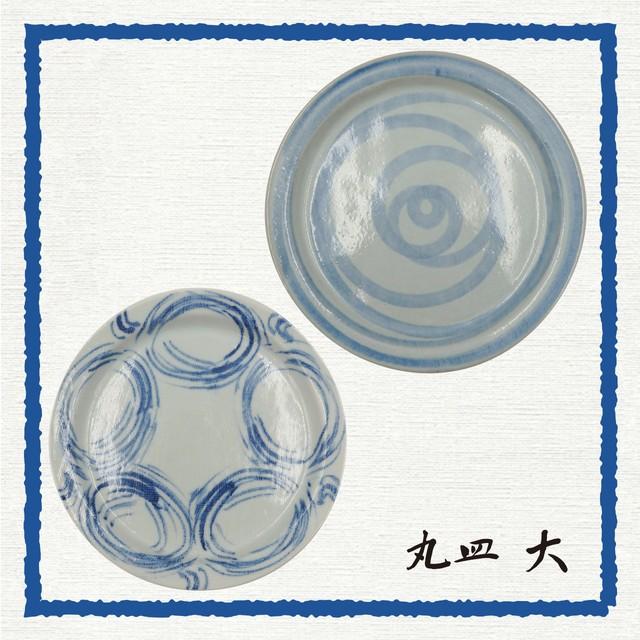 敏山窯 手描き 丸皿大