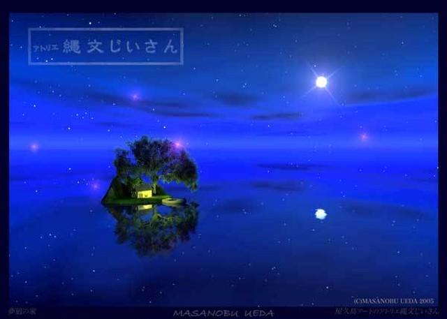 【2Lサイズ)】夢凪の家