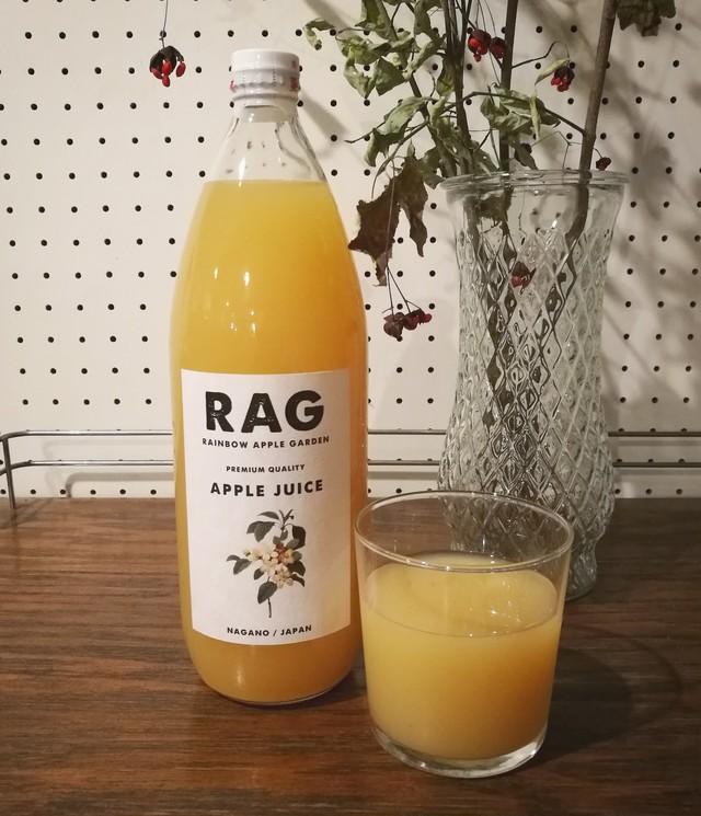 【冷蔵便限定】長野市『Rainbow Apple Garden』の減農薬栽培のりんごジュース