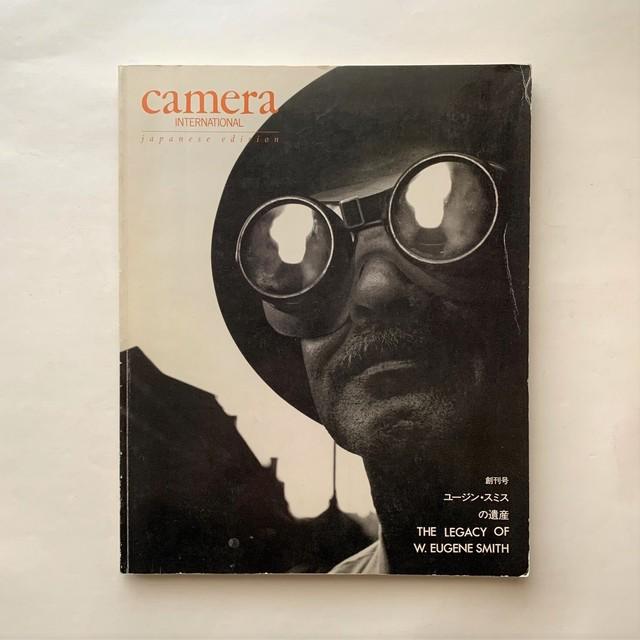 カメラ・インターナショナル  /  日本版・第1号  /  朝日出版
