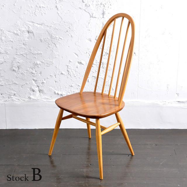 Ercol Quaker Chair 【B】/ アーコール クエーカー チェア / 1901-0001b