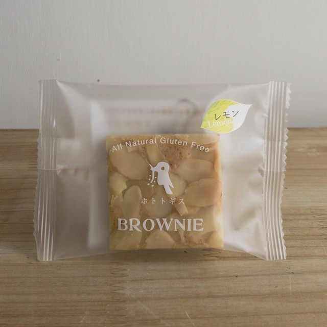 【季節限定】米粉のブラウニー レモン