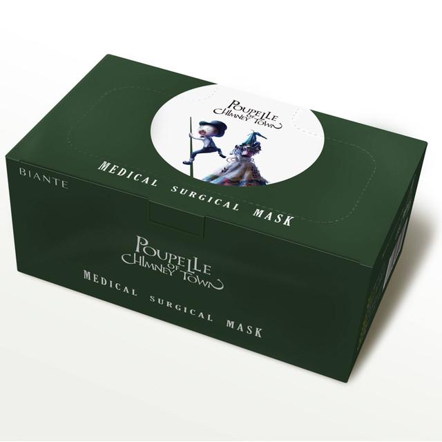BIANTE 【普通サイズ:50枚入BOX】「えんとつ町のプペル」デザイン 医療用 サージカルマスク 不織布マスク YY0469-2011認証