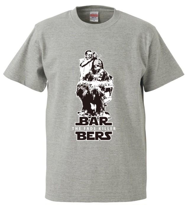 【商品入れ替えのためお買い得】THE FADEKILLER BARBERS チューバッカTシャツ グレー各サイズ