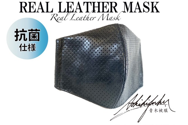 [レザーマスク] REAL LEATHER MASK BLACK