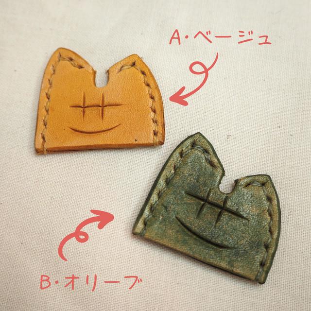 【soraneko.】キーキャップ