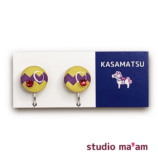 ■KASAMATSU-06 イヤリング。まる。〜ピアス変更可〜