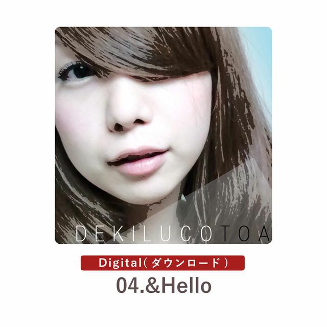 【DL】&Hello