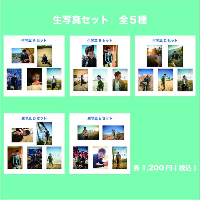 上田堪大 生写真セット