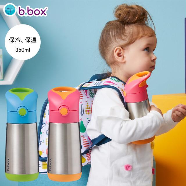bbox 携帯ステンレスボトル 350ml
