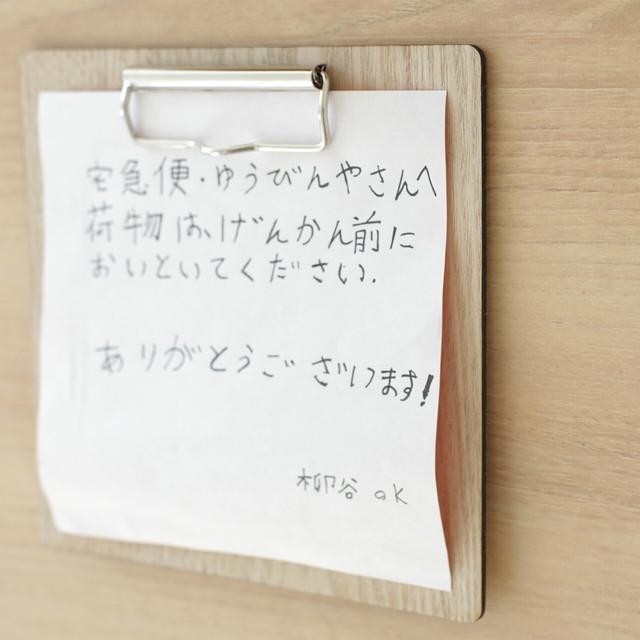 origami clip board / おりがみクリップボード
