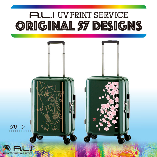 【UV PRINT】ORIGINAL 57 DESIGNS ADY-1100-18.5 グリーン