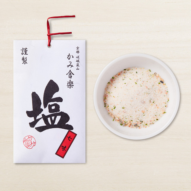 青レモン塩  (季節限定)/ Green lemon salt  (seasonal product)