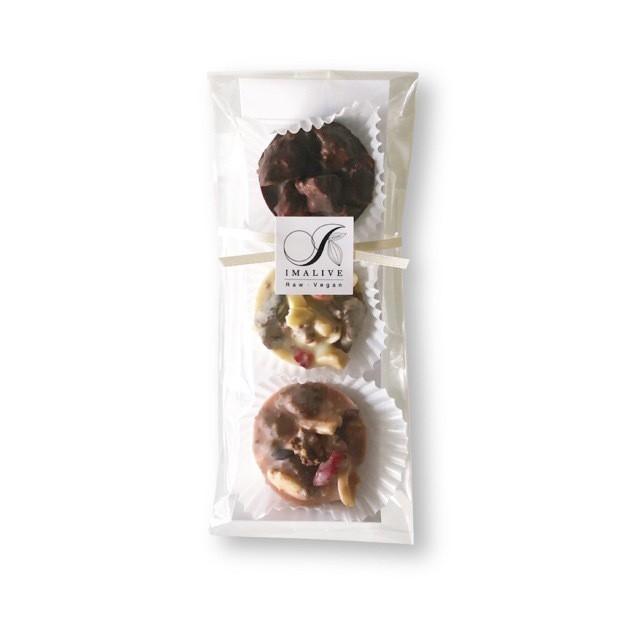 mint puff chip ( ミントパフチップ) raw chocolate