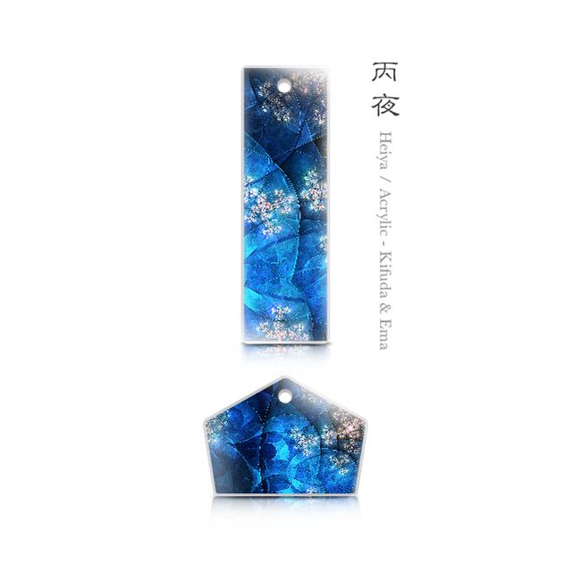 丙夜 - 和風 アクリルストラップ(木札 or 絵馬)