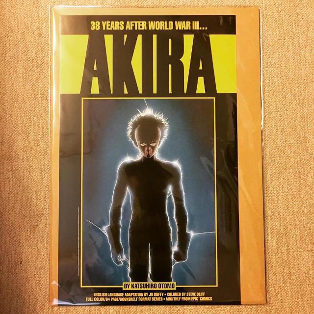 ポスター「大友克洋 AKIRA アメリカEpic comics社 復刻版」 - メイン画像