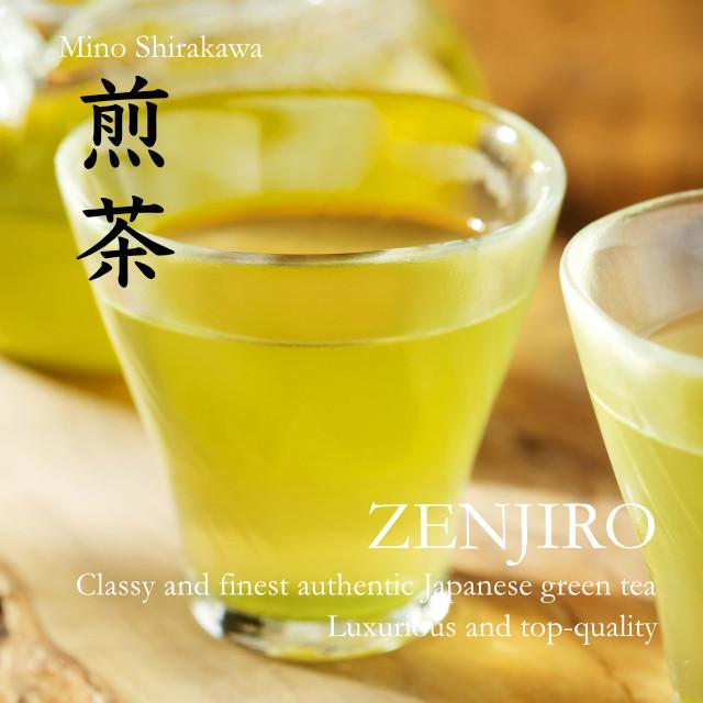 煎茶ドリンク ZENJIRO