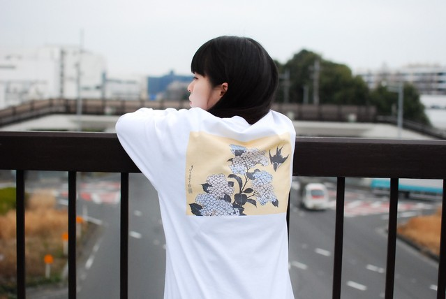 Charity【UNISEX】Save The Koalas Tee