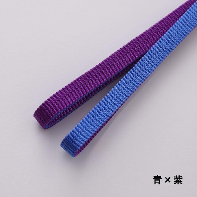 2021 かわせみ    帯締 三分紐 遠州綾竹昼夜:青 × 紫