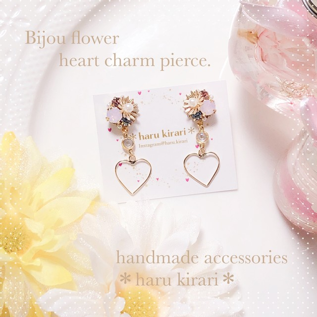 Bijou flower heart charm pierce.