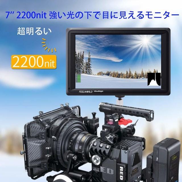 Lilliput社・A12・12.5インチ4Kパネル使用4K 60Hz/30Hz入力対応 オンカメラモニター