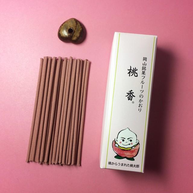桃香 リップ型