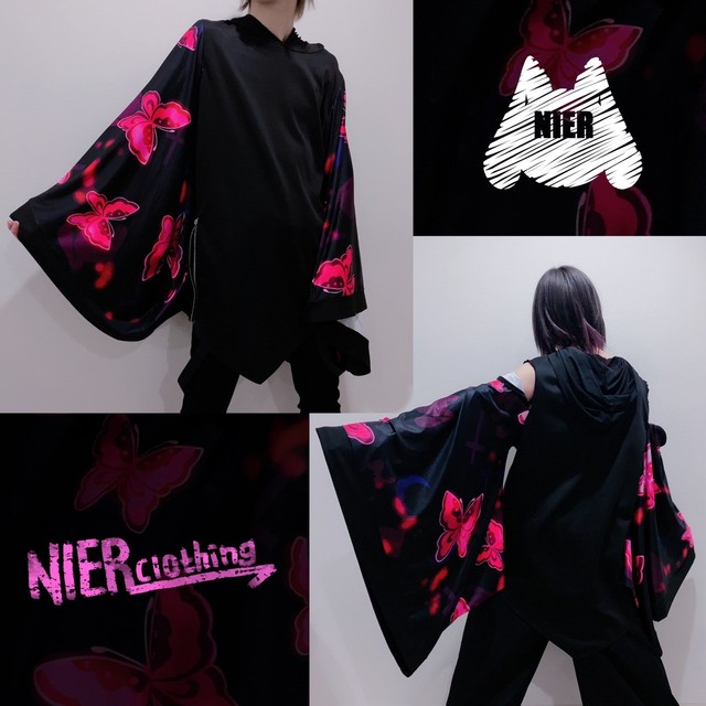 2WAY 着物風STRETCH PULLOVER【Butterfly】
