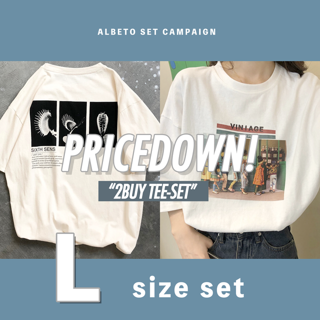 【vol.1】2buy Tシャツセット【Lサイズ】