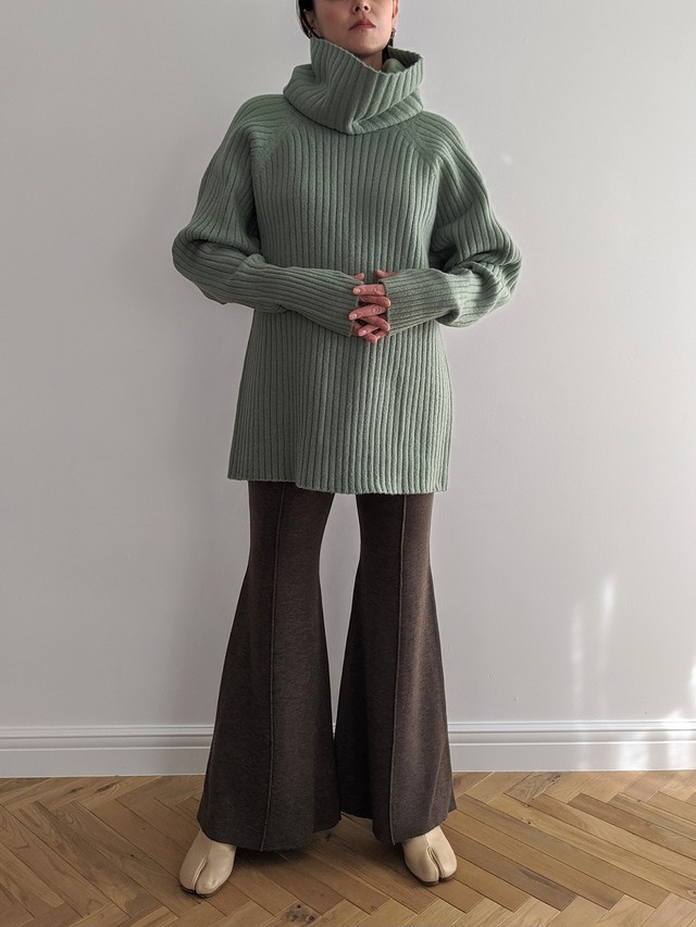 Double Face Bell Bottoms - Brown