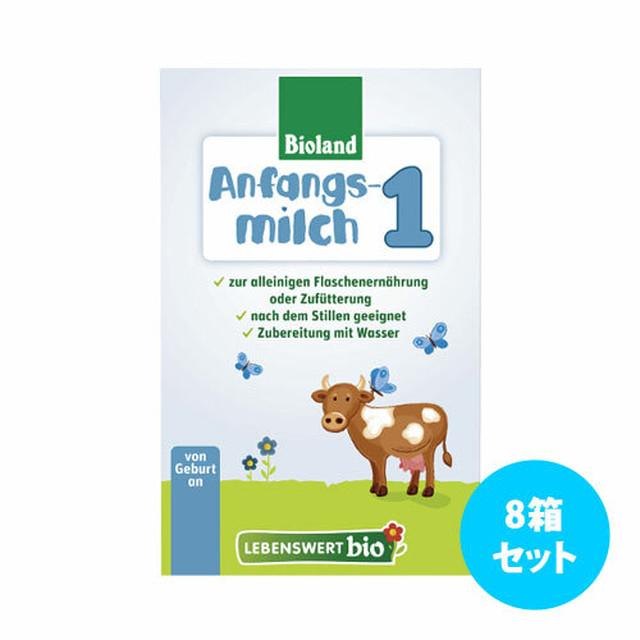 [8箱セット] Bioland ビオ粉ミルク 475g~500g (1~3)