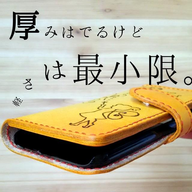 【オプション】たっぷり!収納ポケット 4箇所タイプ☆本革 iPhone・スマートフォン 手帳型ケース専用