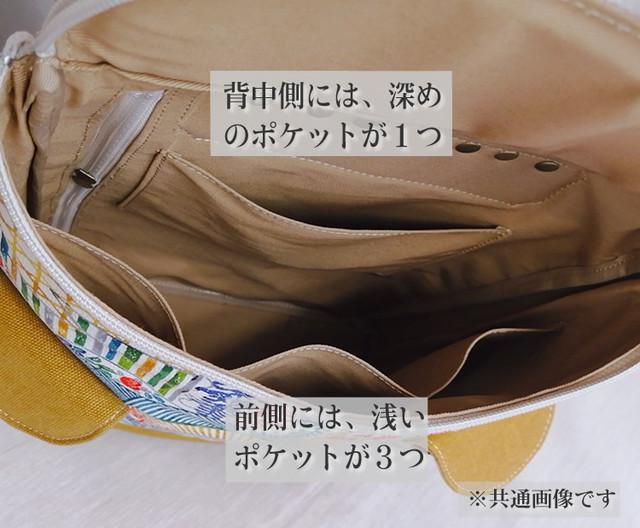 リュックサック【ムーンパール】NO.158