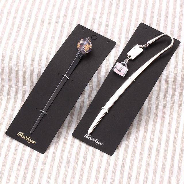 【名入れ箔押し】 オリジナル台紙 縦長 ネックレス ブックマーカー かんざし用 黒 100枚 50×150mm