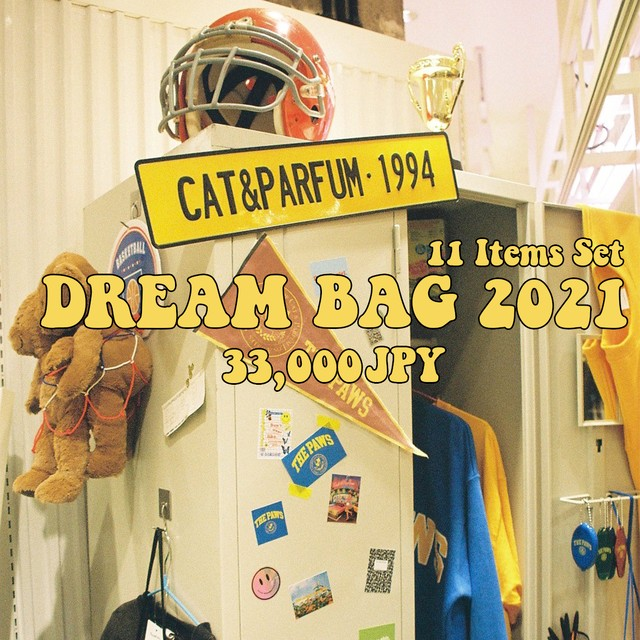 DREAM BAG 2021(11 Items Set)