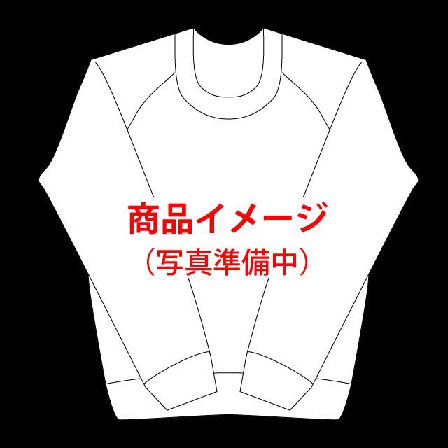 矢作北中学校 長袖体操服(S〜3L)