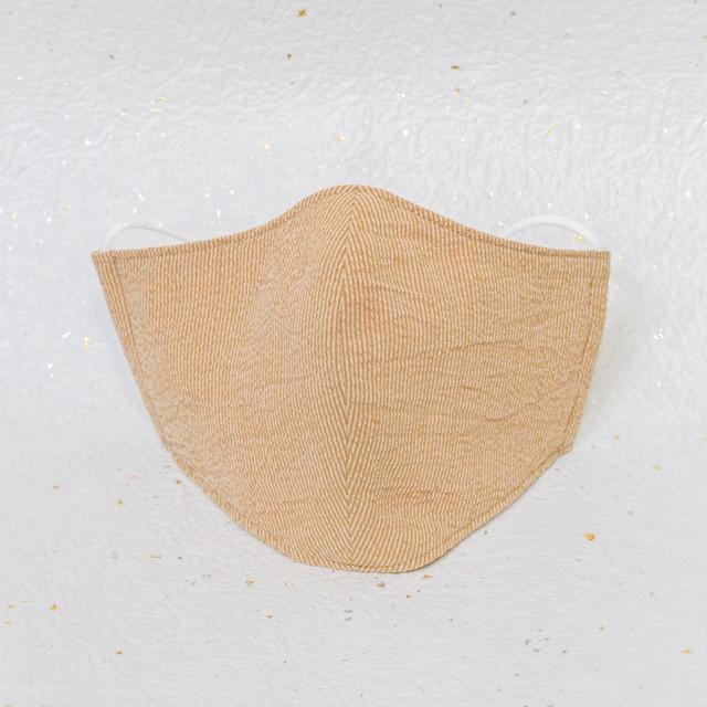 クラシック オレンジ(橙) / モダン和紙織りマスク