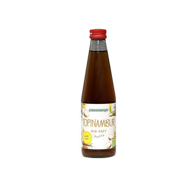 トピナンバー濃縮エキス(キクイモ、菊芋) ドイツ・レホルム製品 ハーブ・エキス