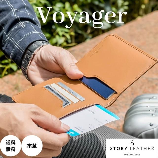 パスポート ケース ユニセックス 本革 カバー 旅行 ビジネス グッズ STORY LEATHER ストーリーレザー Voyager 国内正規品