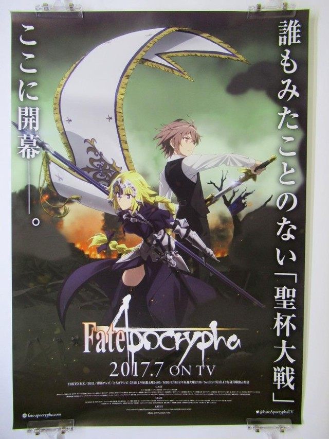Fate/Apocrypha - Type-Moon - B2 size Japanese Anime Poster