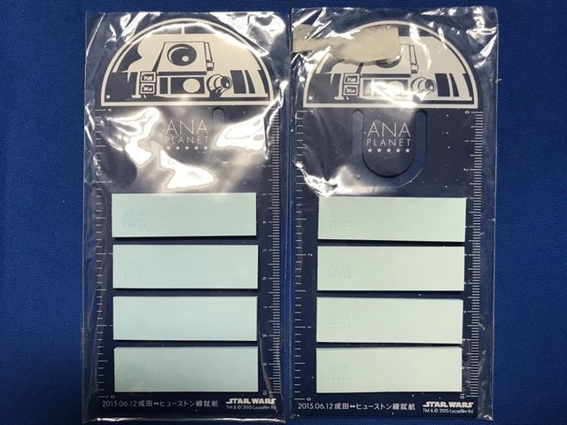 中古品/ANA PLANET R2-D2付箋2個セット