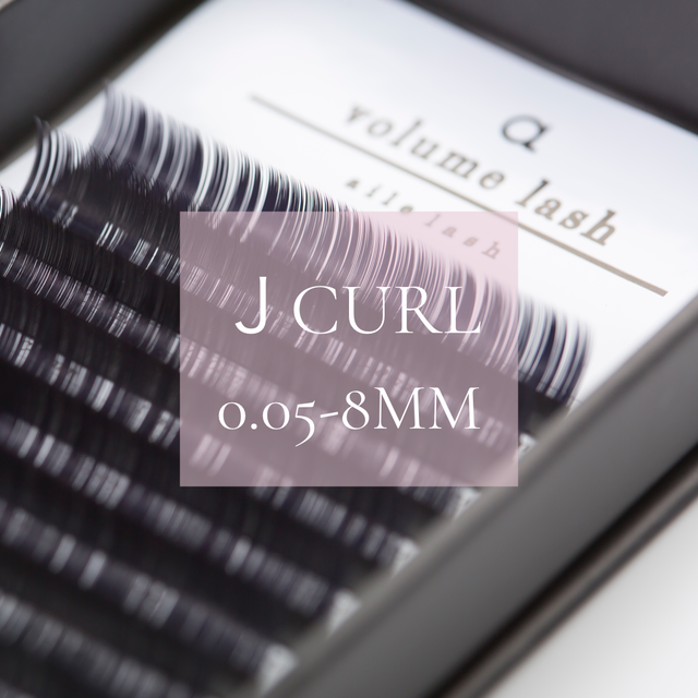 EX074 0.05Jカール8ミリ Volume lash