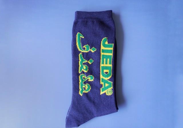 JieDa design socks navy