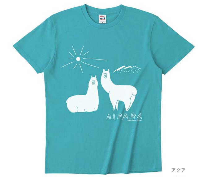 山とアルパカ / Tシャツ 【レディース】