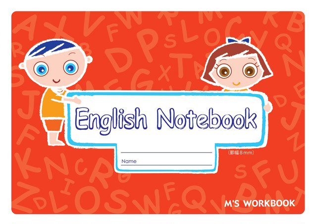 【English Notebook(8mm)】