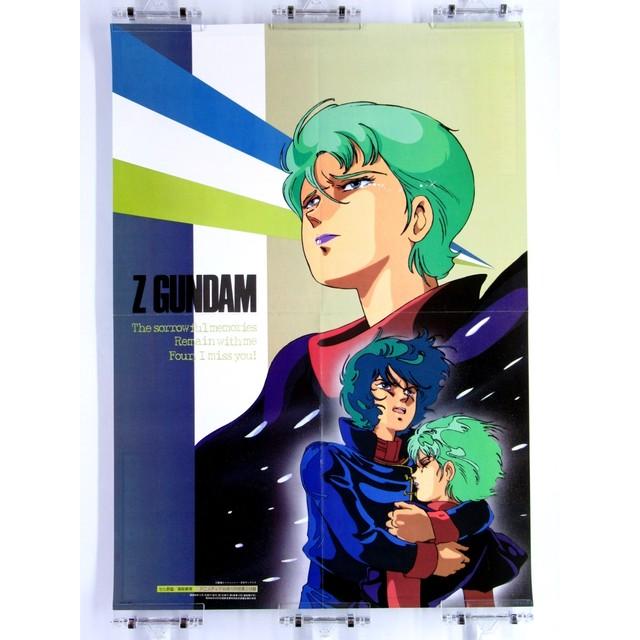 Z Gundam & Dancouga - B3 size Double Sided Poster Animedia 1985 December